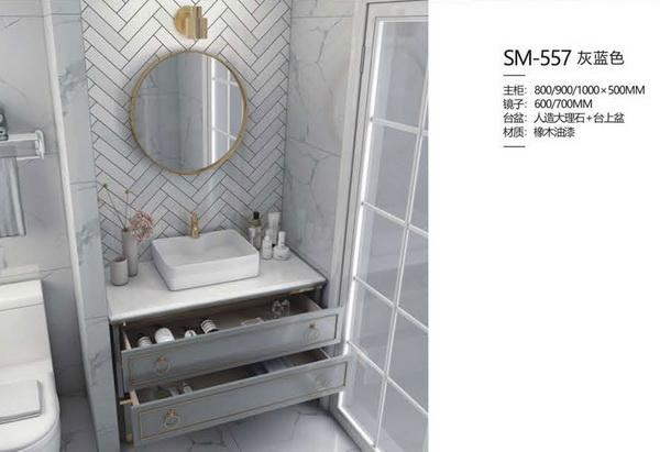 浴室柜ballbet娱乐